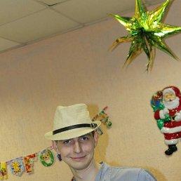 Владимир, 27 лет, Урюпинск