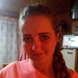 Марина, 28 лет, Лотошино