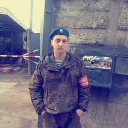 Макс, 23 года, Иваново