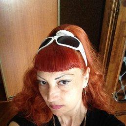 Наталья, , Белгород