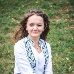 Христина, 27 лет, Тернополь