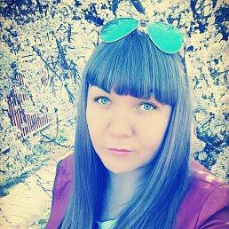 Юлия, 30 лет, Кропоткин