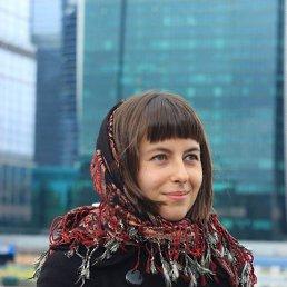 Юлия, 25 лет, Бонн