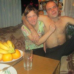 Валерий, 44 года, Черепаново
