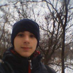 Руслан, 20 лет, Артемовск