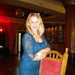 Валентина, 45 лет, Немиров