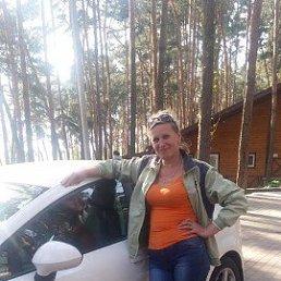 Виктория, 52 года, Золотоноша