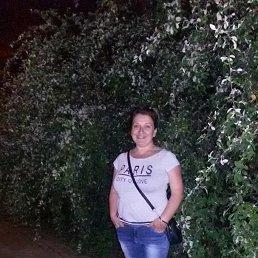 Галина, 36 лет, Сочи