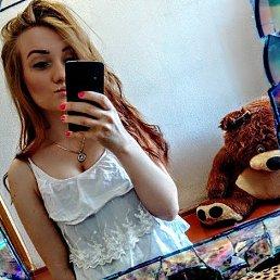 Александра, 22 года, Бердск