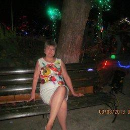 Лариса, 50 лет, Молодогвардейск