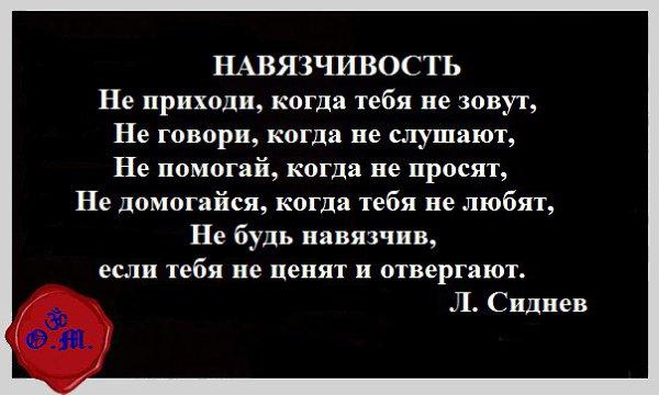 картинки про навязчивость новгородцы изготавливали