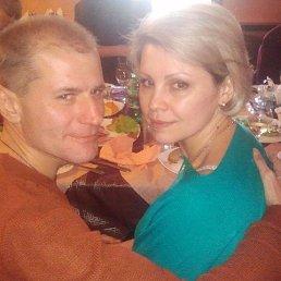 Татьяна, 44 года, Чугуев