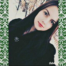 Вероника, 23 года, Томск
