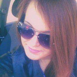 Екатерина, 31 год, Киевский