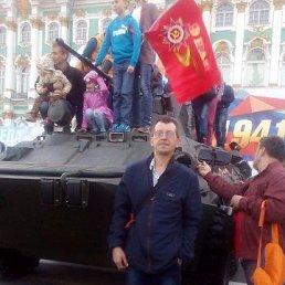 Вячеслав, 47 лет, Брянка