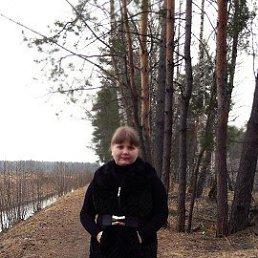 Ирина, 27 лет, Раменское