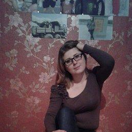 Лариса, 25 лет, Луганск
