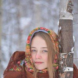 Эльза Шипилина, , Москва