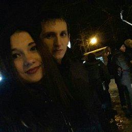 Kristina, 23 года, Батайск
