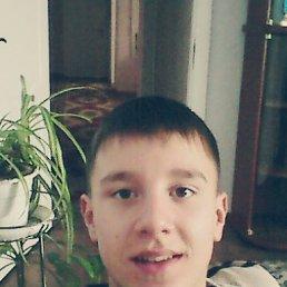 Вадим, 19 лет, Боровский