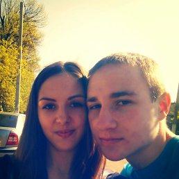 Макс, 22 года, Николаевка