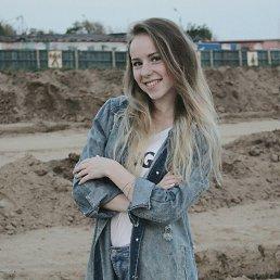 Юлия, 20 лет, Славгород