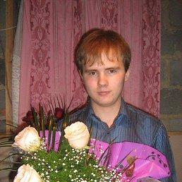 Владислав, 28 лет, Еманжелинск