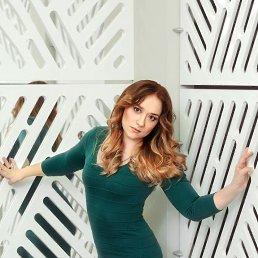 Олеся, 29 лет, Донецк