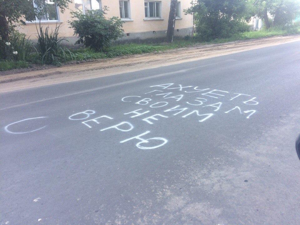 В городе Кашин Тверской области положили новый асфальт