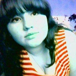 Ирина, 25 лет, Великие Луки