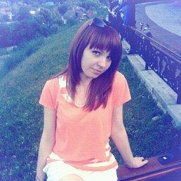Настёна, 26 лет, Чернигов