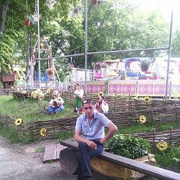 Сергей, , Сумы