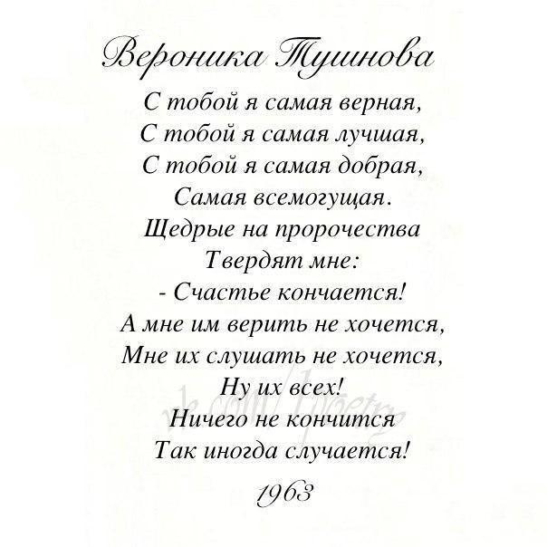 стихи пожелания мужчине классика ждал
