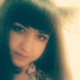 Маргарита, 27 лет, Свердловск