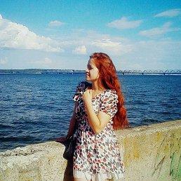 Амина, 23 года, Димитровград