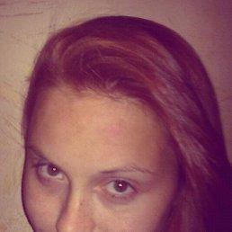 Ксения, 27 лет, Староминская