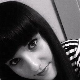Елизавета, 29 лет, Сочи