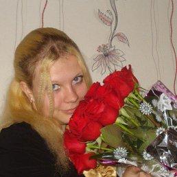Лиля, 30 лет, Саров