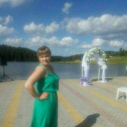 Анастасия, 28 лет, Курчатов