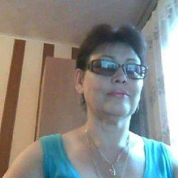 арина, 60 лет, Новокуйбышевск