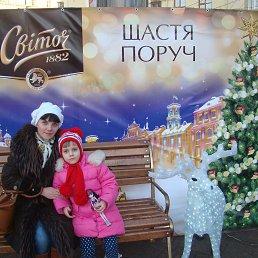 Тамара, , Чернигов