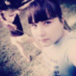 Ann, 17 лет, Прохоровка
