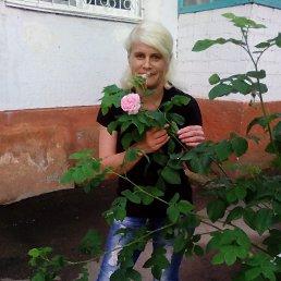 наталья, 45 лет, Цюрупинск