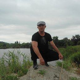витаха, 45 лет, Никополь