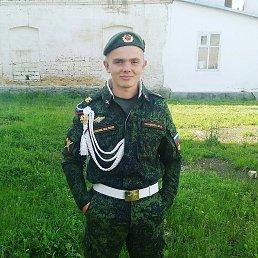 Misha, 24 года, Невинномысск