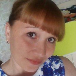 Евгения, 35 лет, Северо-Енисейский
