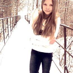 Лера, 18 лет, Нижневартовск