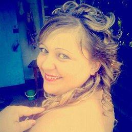 Светлана, 28 лет, Запорожье