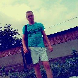 Vlad, 24 года, Первомайск
