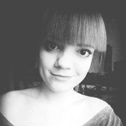 Елена, 22 года, Шимановск